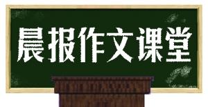 QQ日志篇篇精彩