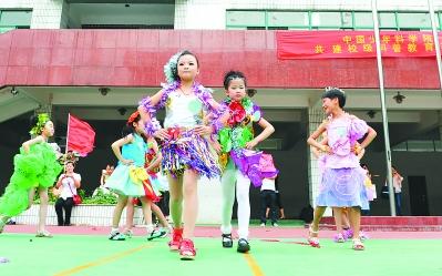 小学生环保时装秀(图)