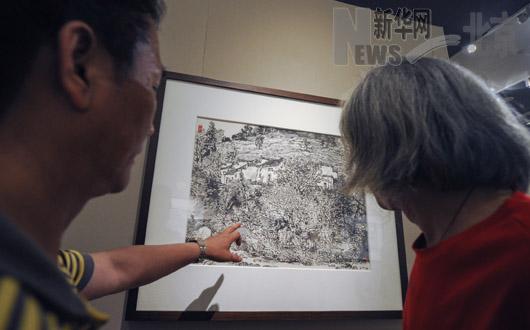 家园小可李你我作品展在中国美术馆开展约包水墨情表图片