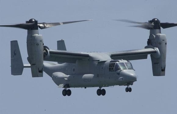 """美国海军陆战队MV-22型""""鱼鹰""""倾转旋翼机"""