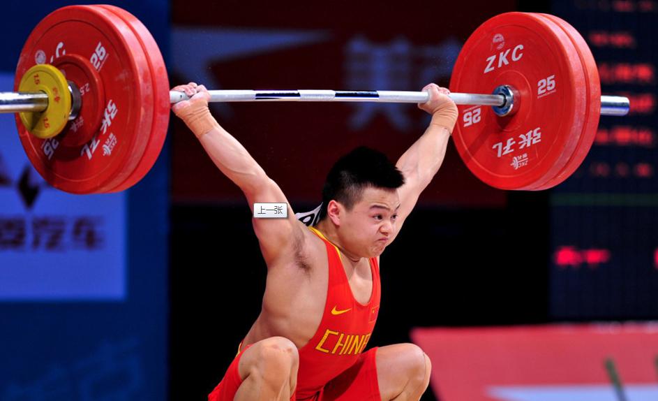 这就是用举重来进行锻炼的最早的记录
