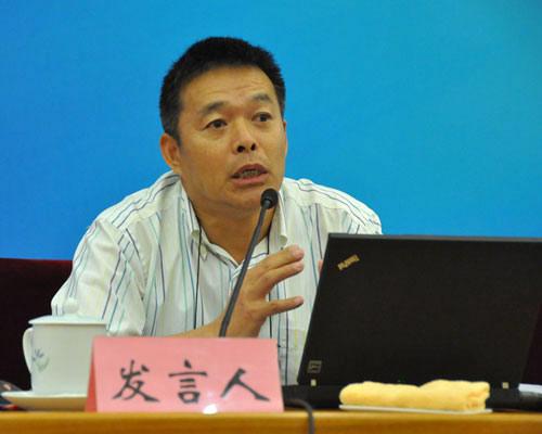 清华大学国情研究院院长胡鞍钢教授发言 他的发言题目是 ...