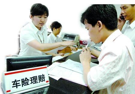 中国车险理赔速度排名 哪个保险公司理赔快,售后好 全...