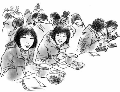 手绘山区小孩吃东西