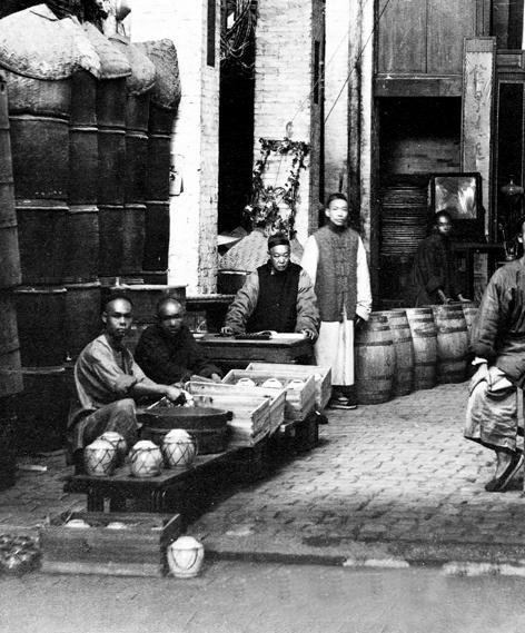 凉果,也是广州的特色产品