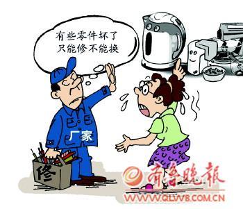 九阳豆浆机问题多 消费者遭遇维修难