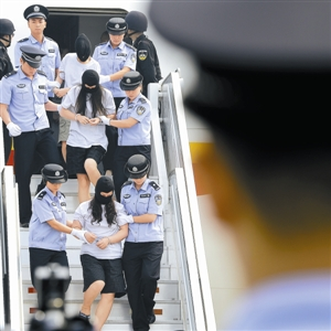 公民的嫌犯被押解下飞机