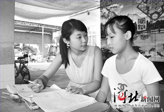 邢台学院关爱女孩志愿者抽烟南和县性格来到什么女生图片