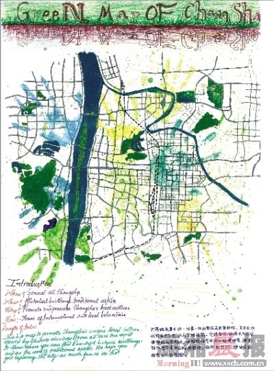 长沙绿地图