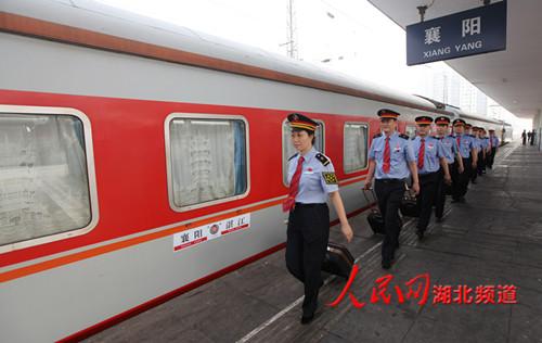 大团结美红篇列车