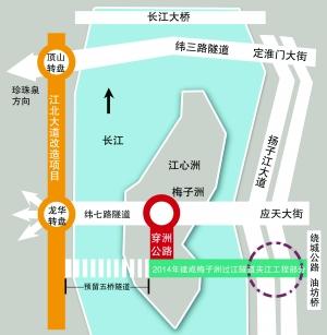 南京纬三路过江通道s线盾构机缓缓启动