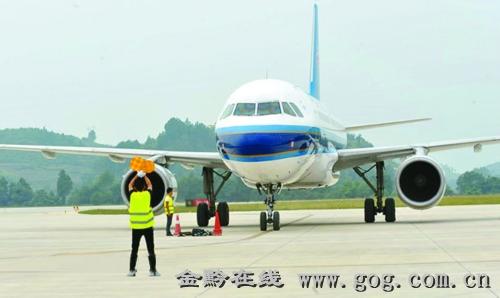 遵义新舟机场率先开通北京至遵义