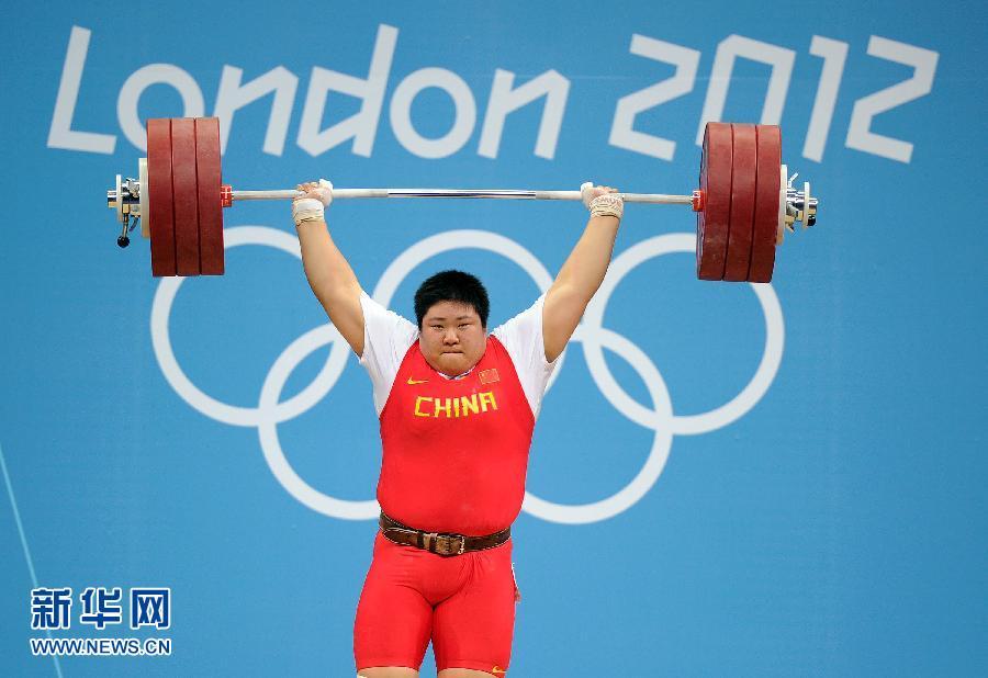 ...举重女子75公斤以上级决赛中,周璐璐以333公斤的总成绩获得...
