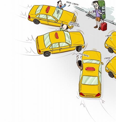 动漫 卡通 漫画 设计 矢量 矢量图 素材 头像 477_500