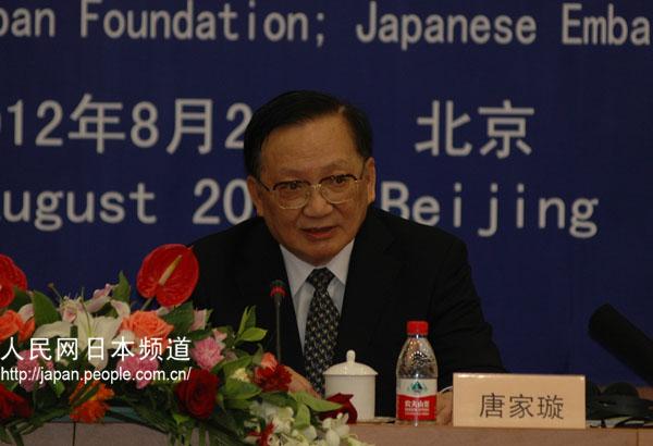 中日友好协会会长唐家璇致辞。
