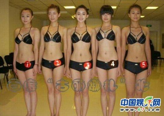 古力娜扎半裸照曝光 被赞美过佟丽娅刘诗诗/图图片