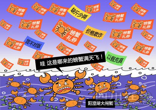 怎样折纸螃蟹与纸虾步骤及图解