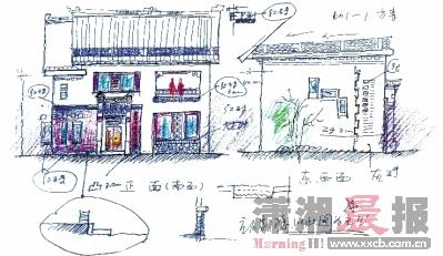 这幅河南信阳郝堂村房屋改建手绘图由中国乡村规划设计院画家孙君绘