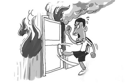 动漫 简笔画 卡通 漫画 手绘 头像 线稿 400_266