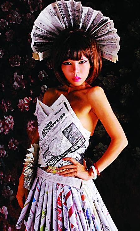 报纸做服装的步骤图解过程