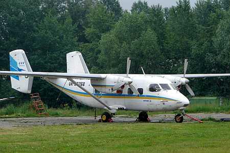 俄罗斯小型飞机坠毁 10人丧生