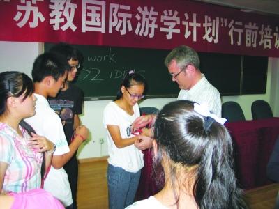 老师xo学生动态图