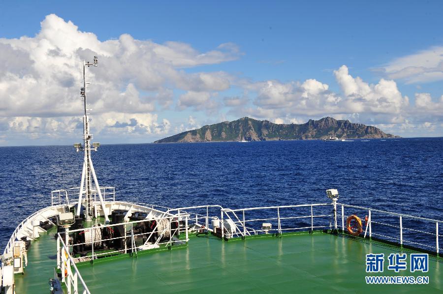 9月14日,中国海监50船抵达钓鱼岛海域开展维权巡航执法。