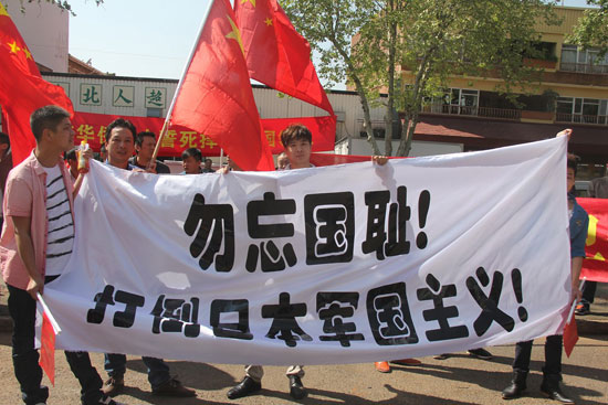 南非1000多华侨华人举行集会誓死保钓
