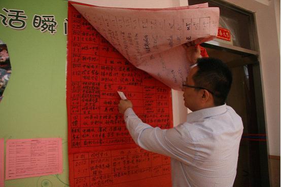 院長王小龍向記者介紹養老院的愛心公示欄