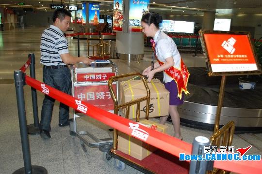 四川航率先打造头等舱旅客行李专属提取服务