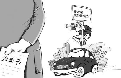 川大女生手绘漫画