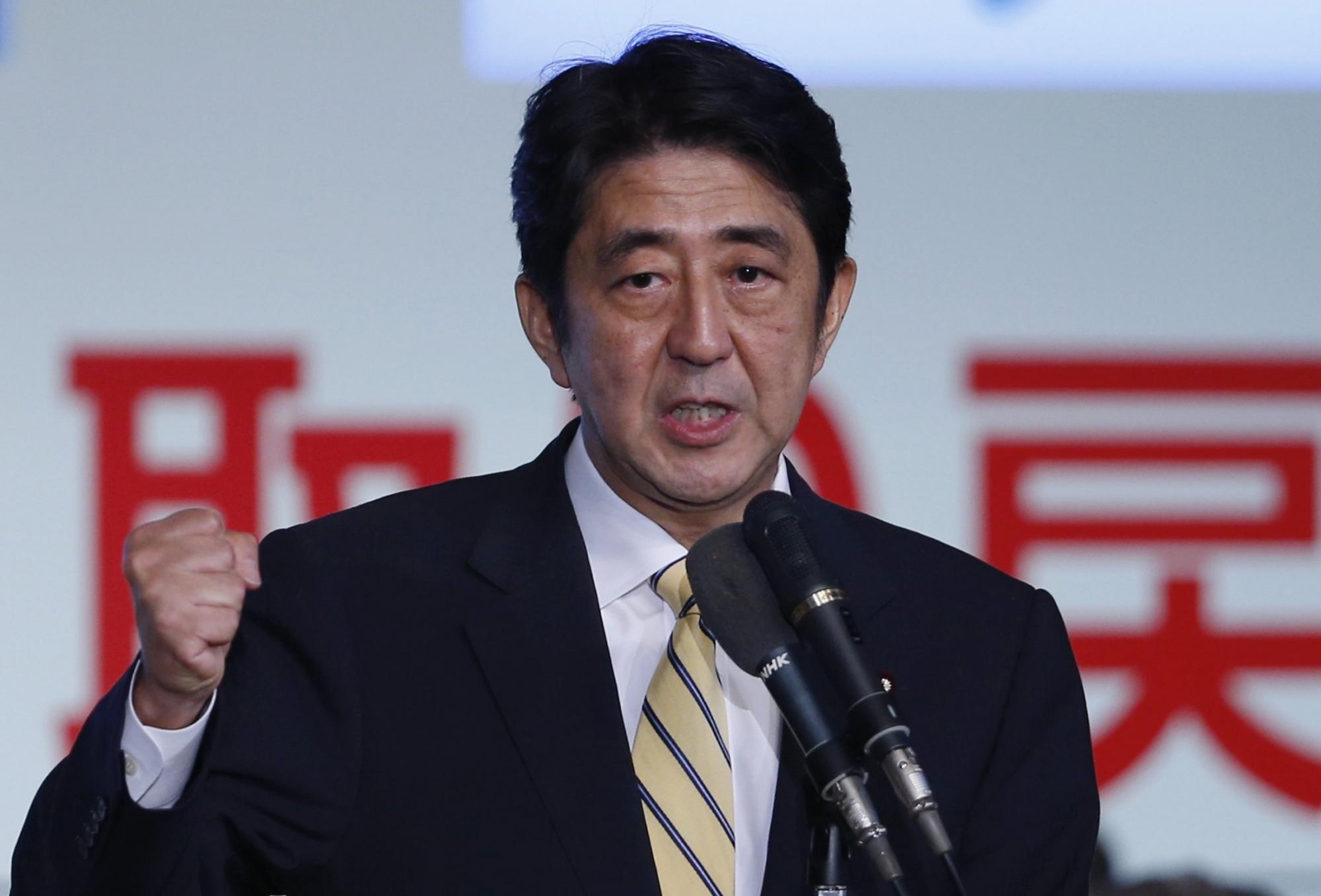 9月26日,安倍晋三在当选自民党总裁后发表讲话