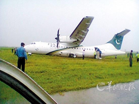 原标题:飞机滑出跑道
