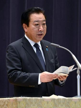 日首相野田佳彦在第47届自卫队高级干部合同会议上致辞。