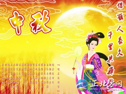 2012年中秋节幽默搞笑祝福短信精选