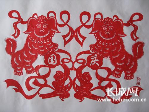 剪纸作品:喜迎国庆.