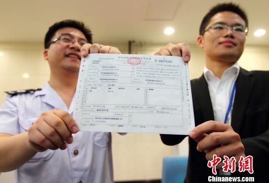 南京开出首张货物运输业增值税专用发票
