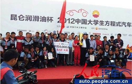 湖北汽车工业学院获得冠军-2012中国大学生方程式汽车大赛落幕图片