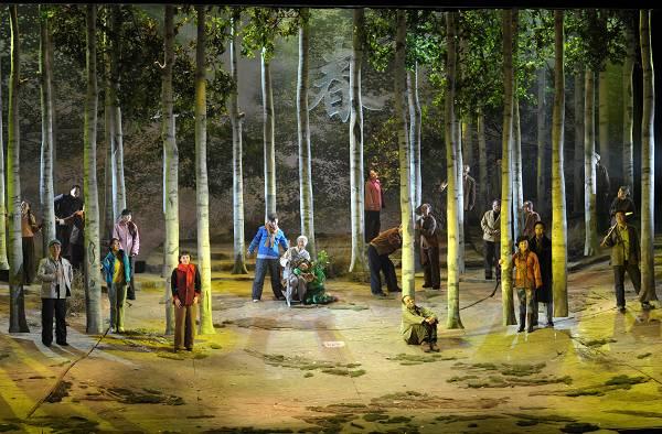 话剧森林背景图