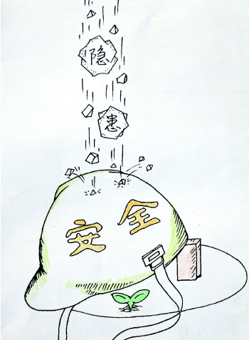 凤凰卡通手绘素描