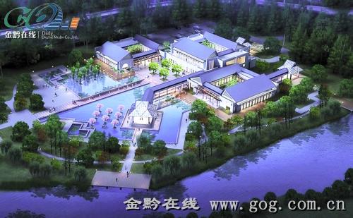 将旧州建设成为安顺东部的宜居城镇和生态文化旅游大