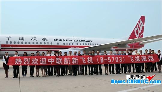襄阳 北京 飞机时刻表