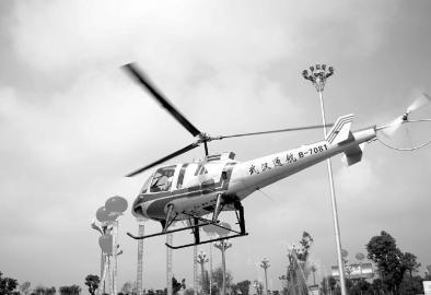 10 飞机 直升机 394_270