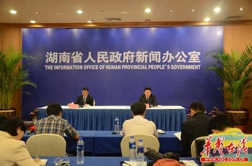 10月20日,湖南省人力资源和社会保障工作成就新闻发布会在长沙举行。