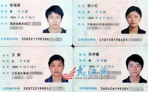失主看到自己的身份证可携带户口本或有效证件到南昌火车站认领