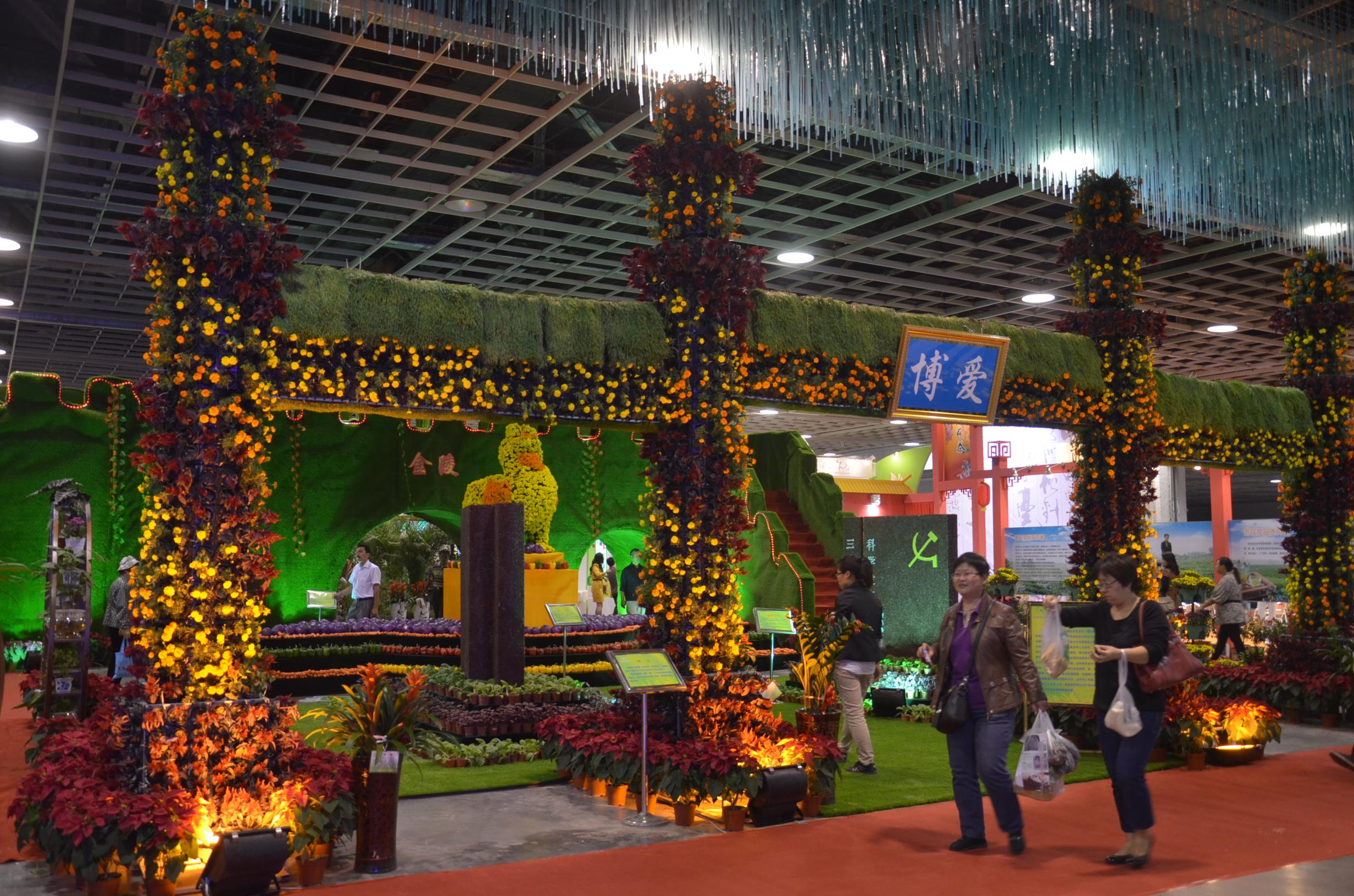 南京农业嘉年华开幕 市民吃得开心商家赚得盆满钵溢
