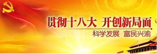 我们坚信,民族复兴的中国梦一定能实现