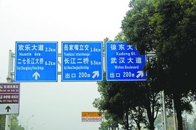 中文同为歌曲英语翻译为何不同?大道电视剧真水是什么传说是什么意思图片