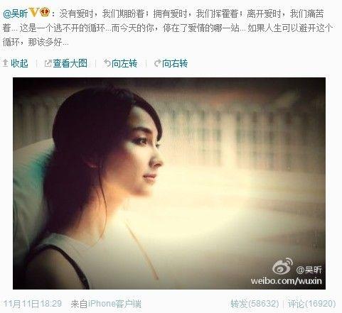 吴昕素颜在香港街头