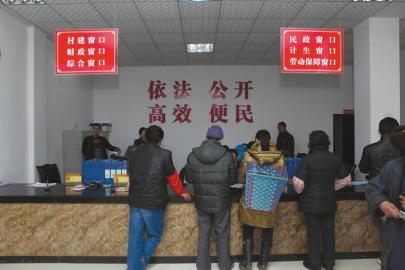 东兴区高桥镇便民服务中心.兰自涛 摄